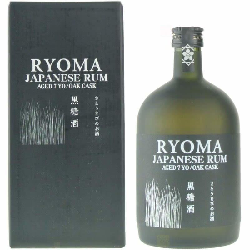 rum-ryoma-7-years-old