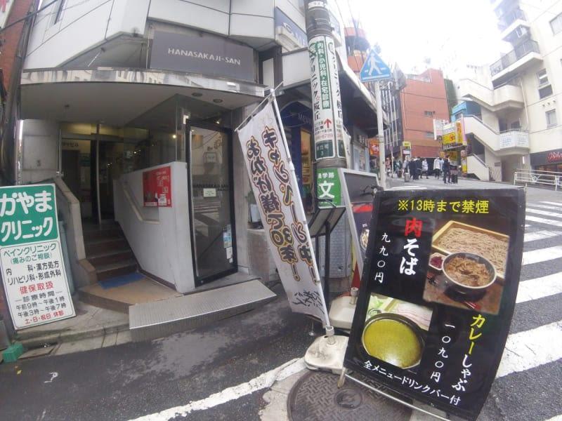 Hanasakajisan appereance