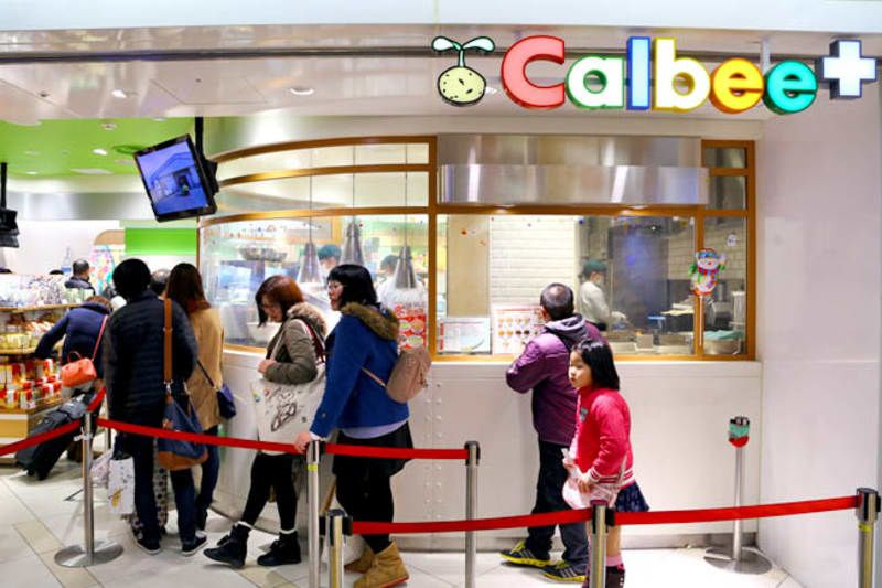 calbee7