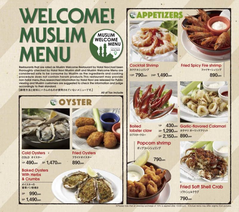 muslim_welcom_menu20170629