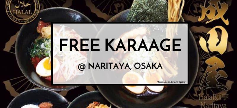 coupon-naritaya