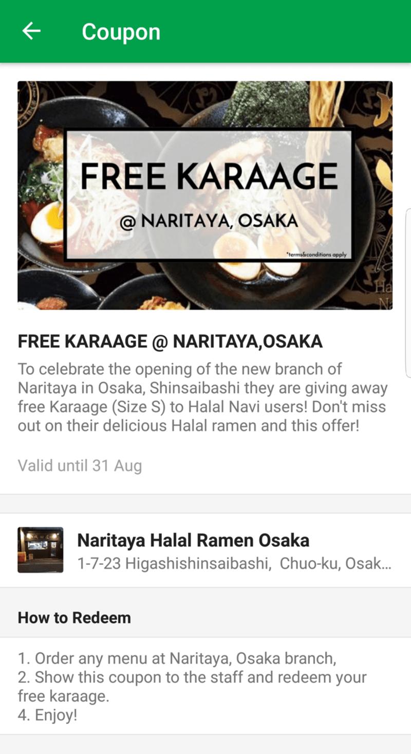 naritaya-coupon-updated