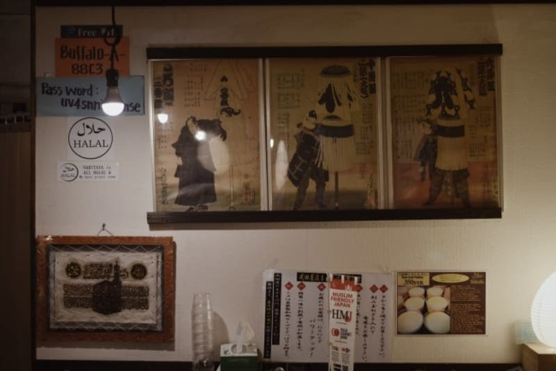 Naritaya Asakusa