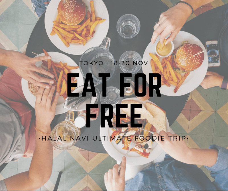eat-for-free-1