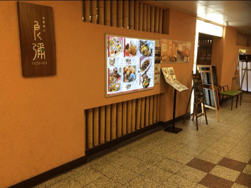 yoshiya shinjukuten halal navi