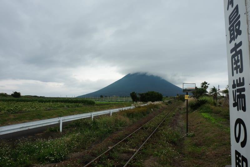 Nishi oyama kagoshima