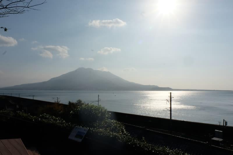 sengan-en garden sakurajima