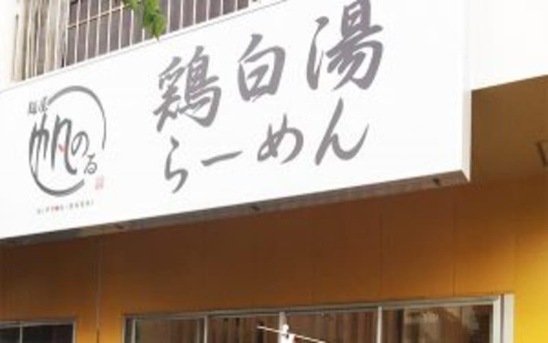 shop-ebisu
