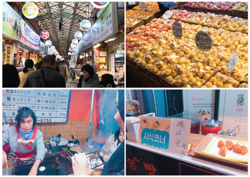 dongmun-traditional-market