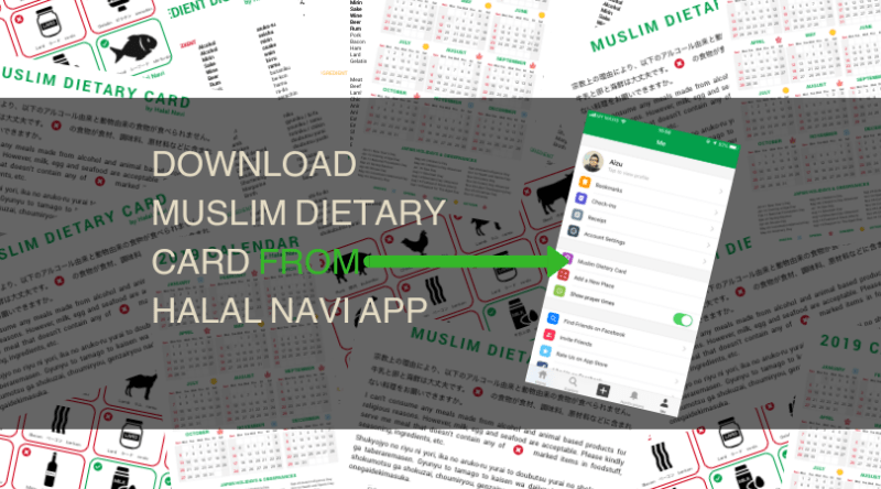 muslimcard-2
