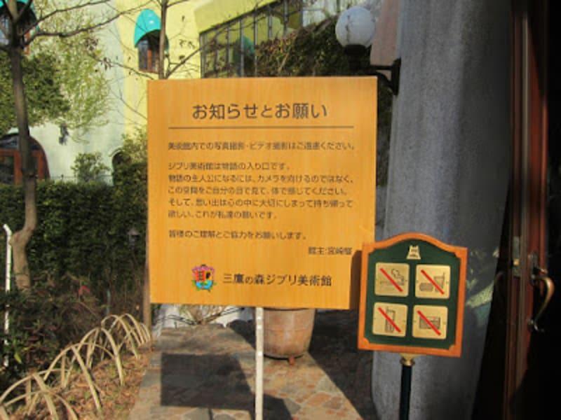 studio_ghibli_museum_mitaka_miyazaki9