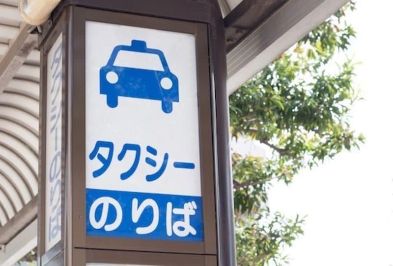 Miyuki Satake / shutterstock.com