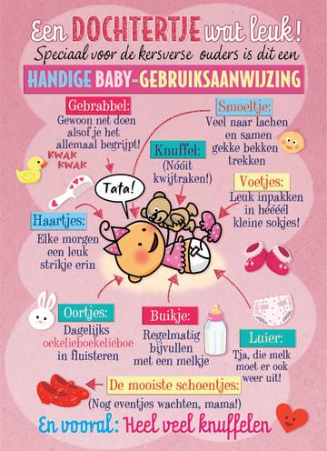 - smile-kaart-baby-gebruiksaanwijzing-voor-een-dochter