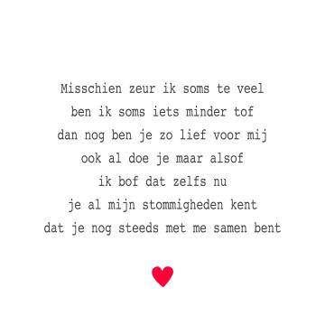 - valentijnskaart-mooie-liefdevolle-tekst-voor-partner
