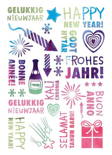 - nieuwjaarskaart-gelukkig-nieuwjaar