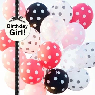 - birthday-girl-ballonnen