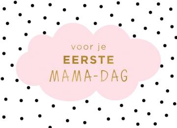 - Moederdagkaart-Hip-voor-je-eerste-mama-dag