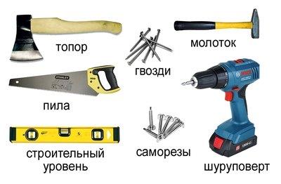 инструмент для кровельных работ