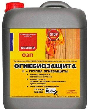 специальная огнебиозащита для дерева