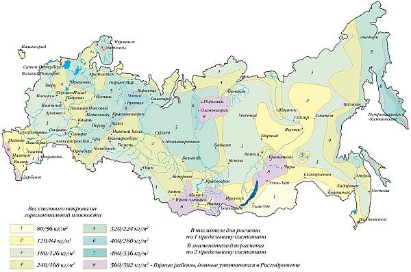 карта снеговых нагрузок в Российской Федерации