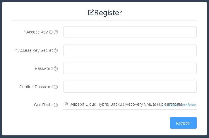 Hybrid Backup Recovery VM Backup Register Client