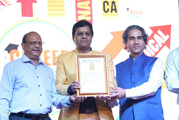 World Record made at Career Conclave 2019