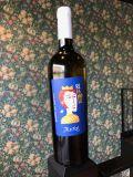Nr. 71 Refamoso Ravenna Bianco Flaska