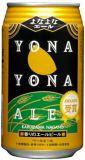 Yo-Ho Yona Yona Pale Ale