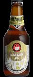 Saison Du Japon