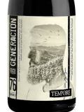 Generacion 76 Tempranillo