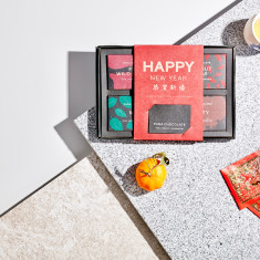 Happy New Year Pana Chocolate Gift Pack