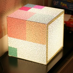 Your only way light cube