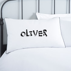 Personalised Monochrome Name Pillowcase