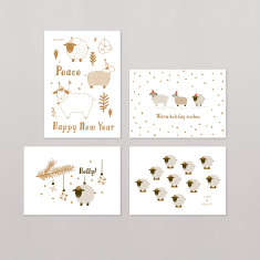 Holiday Cards (Set of 4)