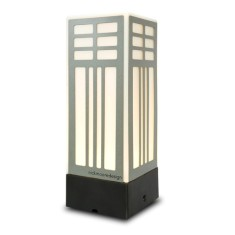 The umbo outdoor light collection - modern light