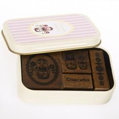 Vintage Stamp Set - Petit Musee - Babushka