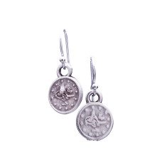 Turkish coin and sterling silver drop earrings