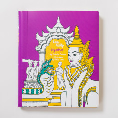 Myanmar travel book for children