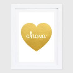 Ahava gold foil style heart print