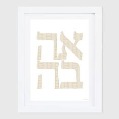 Ahava herringbone print