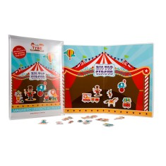 Magnetic big top circus activity
