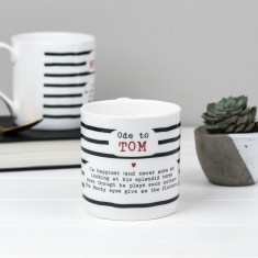 Tom Hardy Poem Bone China Mug
