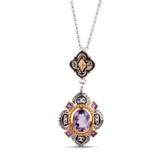 Charlotte 2ct amethyst gold vermeil & sterling silver pendant