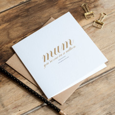 You're One In A Million, Thank Goodness! Gold Foil Card