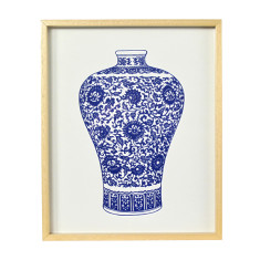 Decorative vase no.1 framed papercut artwork BLONDE FRAME ONLY
