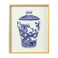 Decorative vase no.2 framed print WHITE FRAME ONLY