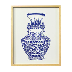 Decorative vase no. 4 framed papercut artwork