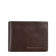 Tobias leather wallet in chocolate