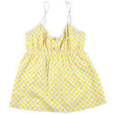 Fontelina yellow camisole