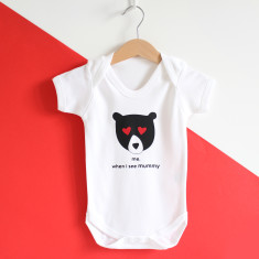 Me, When I See…Personalised Baby Grow